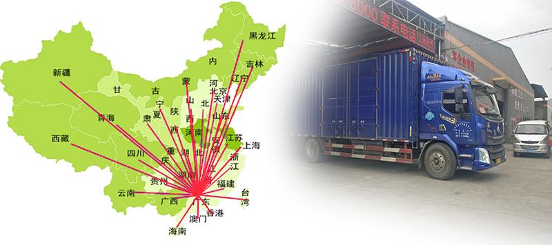 艾尚家具产品发货采用物流运输,全国各地都可以送货到家
